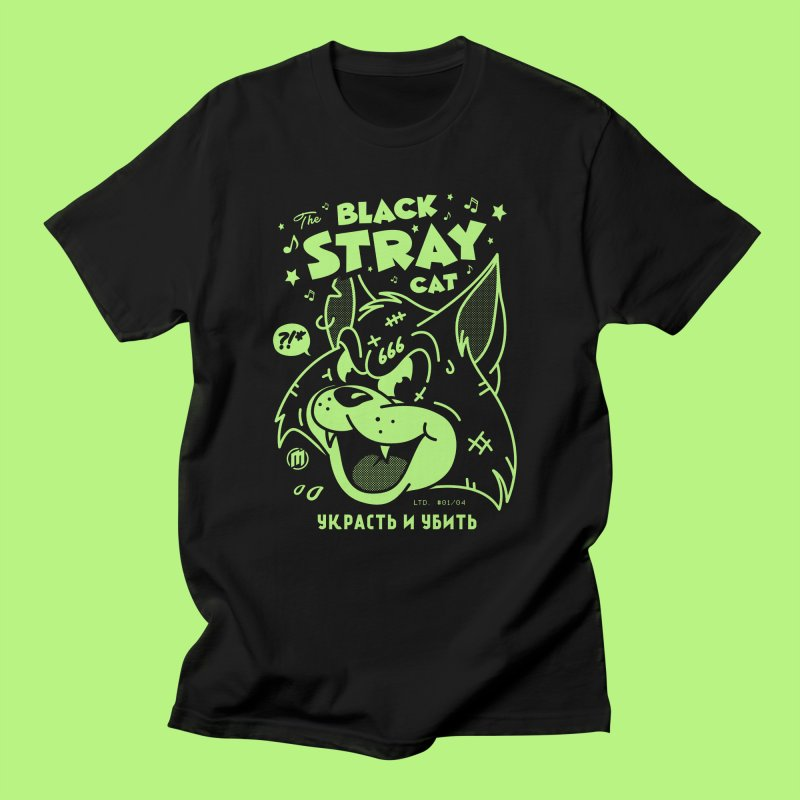 The Black Stray Cat in Men's Regular T-Shirt Black by MXM — ltd. collection