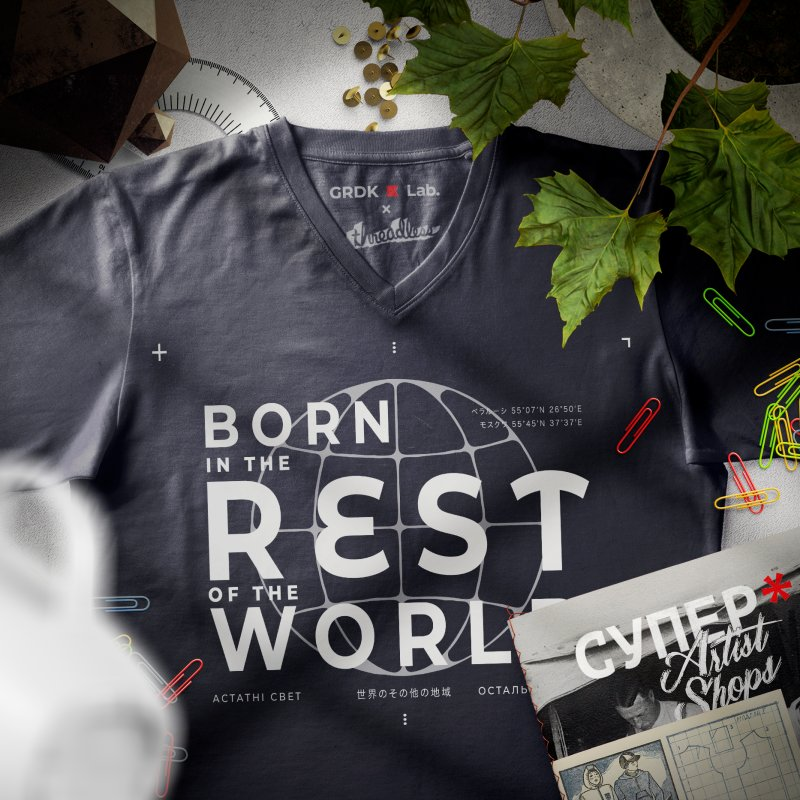 Born in the Rest of the World in Men's Regular V-Neck Black by СУПЕР* / SUPER*
