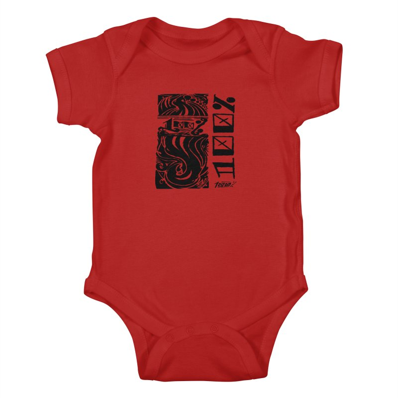 So 100 Kids Baby Bodysuit by ArtHeartB