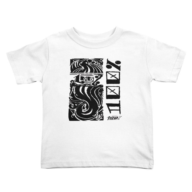 So 100 Kids Toddler T-Shirt by ArtHeartB