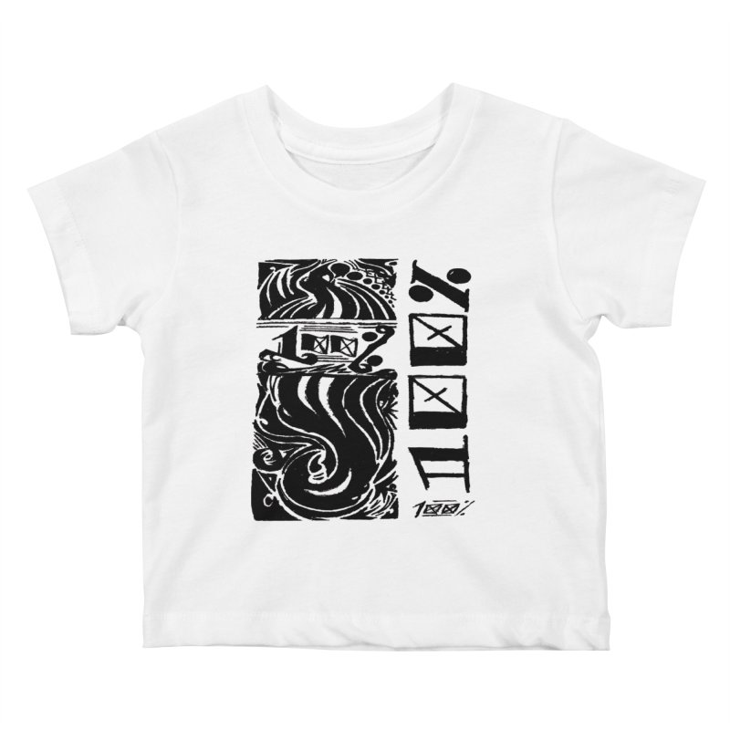 So 100 Kids Baby T-Shirt by ArtHeartB