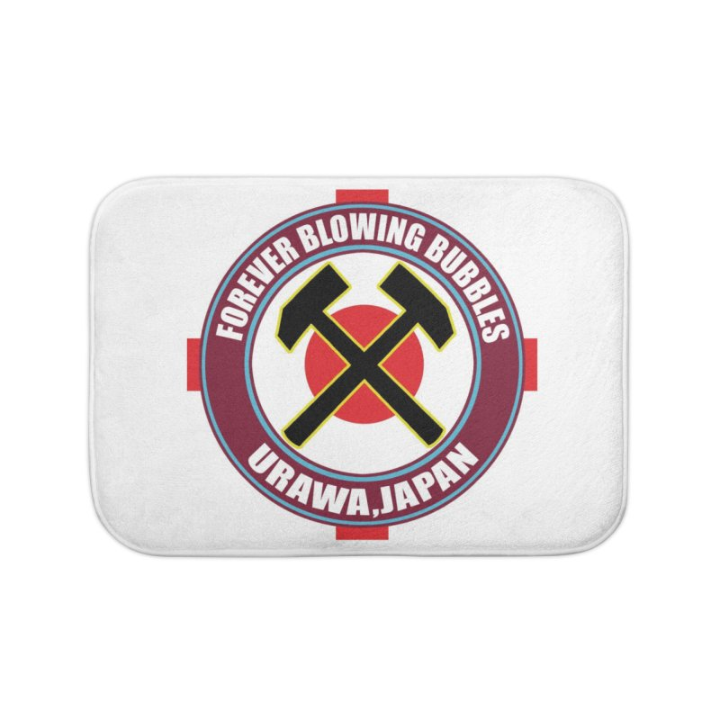 Urawa (Japan) Hammers Home Bath Mat by American Hammers Official Team Store