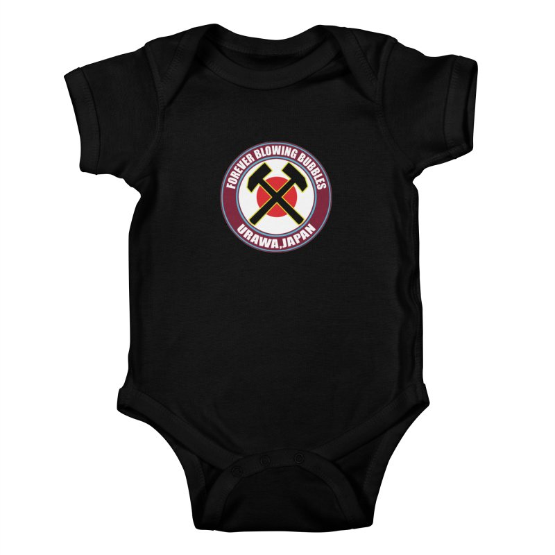 Urawa (Japan) Hammers Kids Baby Bodysuit by American Hammers Official Team Store