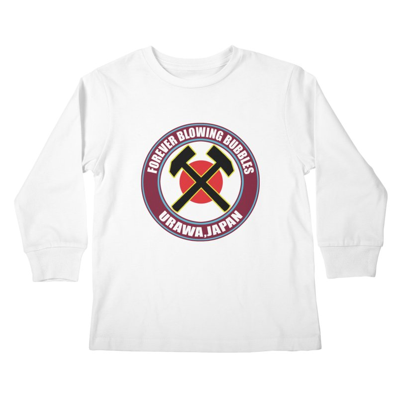 Kids None by American Hammers Official Team Store