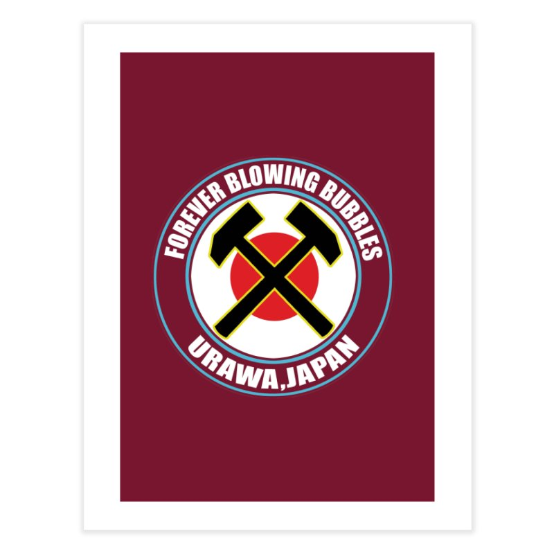 Urawa (Japan) Hammers Home Fine Art Print by American Hammers Official Team Store