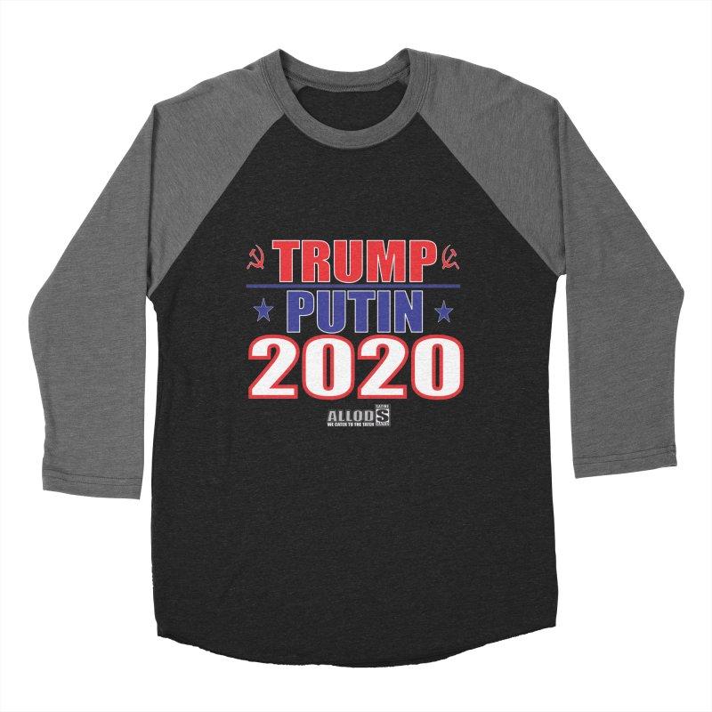 TRUMP PUTIN 2020! MAKE AMERICA BORSHT AGAIN! Men's Baseball Triblend Longsleeve T-Shirt by America's Last Line of Defense