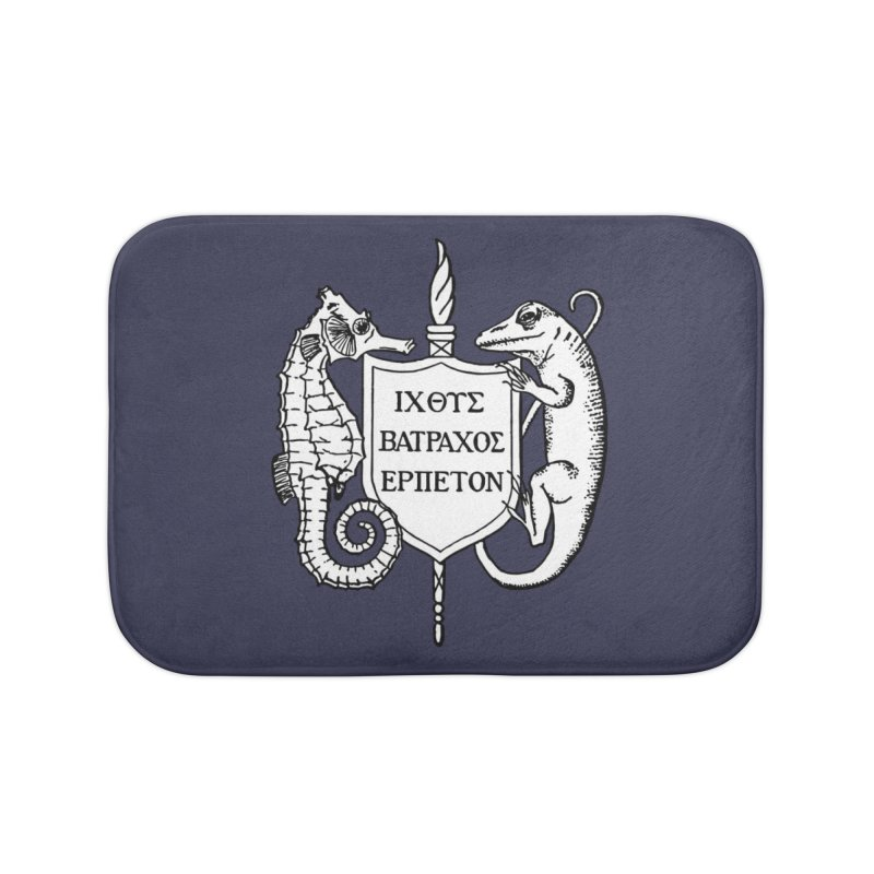 Logo Home Goods Bath Mat by Amer. Society of Ichthyologists & Herpetologists