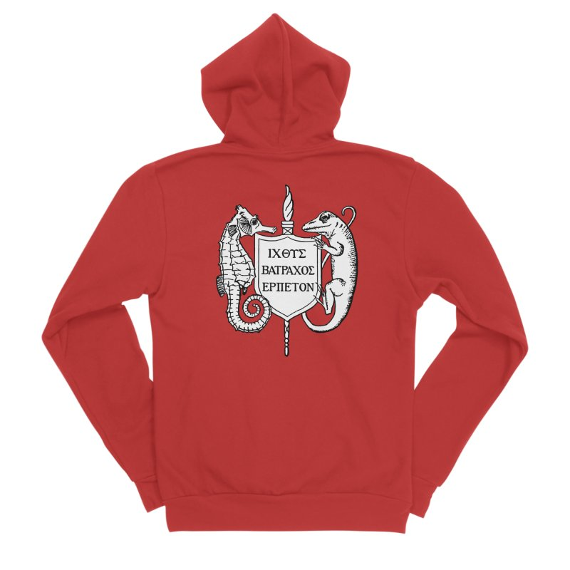 ASIH White Logo—Large Men Zip-Up Hoody by Amer. Society of Ichthyologists & Herpetologists