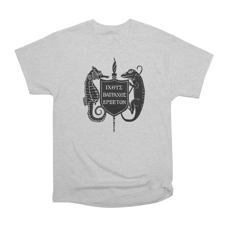ASIH Black Logo—Large Men T-Shirt by Amer. Society of Ichthyologists & Herpetologists