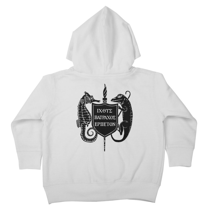 ASIH Black Logo—Large Kids and Babies Toddler Zip-Up Hoody by Amer. Society of Ichthyologists & Herpetologists