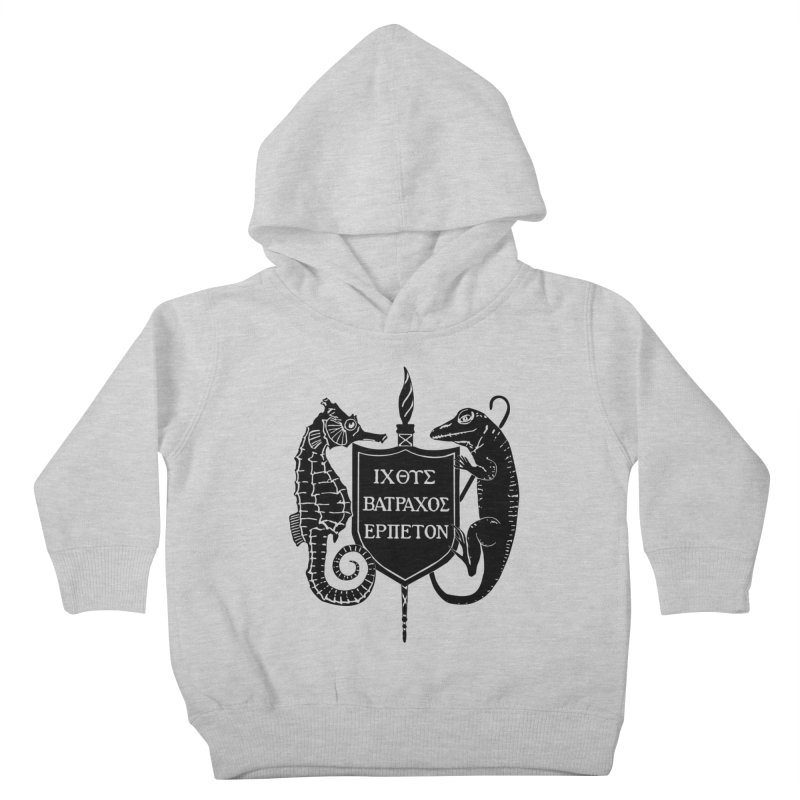 ASIH Black Logo—Large Kids and Babies Toddler Pullover Hoody by Amer. Society of Ichthyologists & Herpetologists