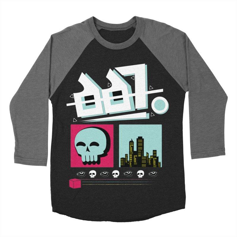 Spooky Art Men's Longsleeve T-Shirt by Viable Psyche