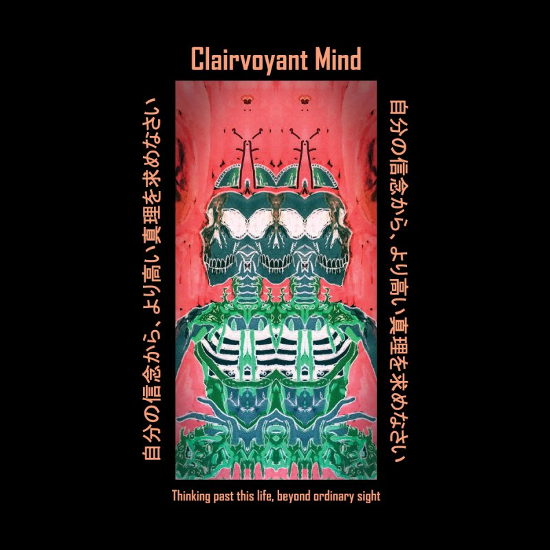 Clairvoyant Mind Home Fine Art Print by Viable Psyche