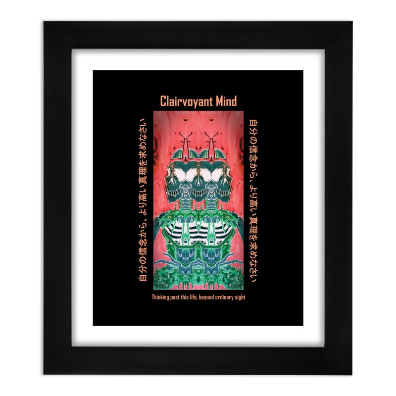 Clairvoyant Mind Home Framed Fine Art Print by Viable Psyche