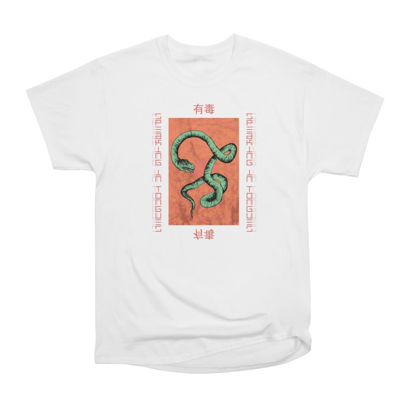 Speaking in Tongues Men's T-Shirt by Viable Psyche