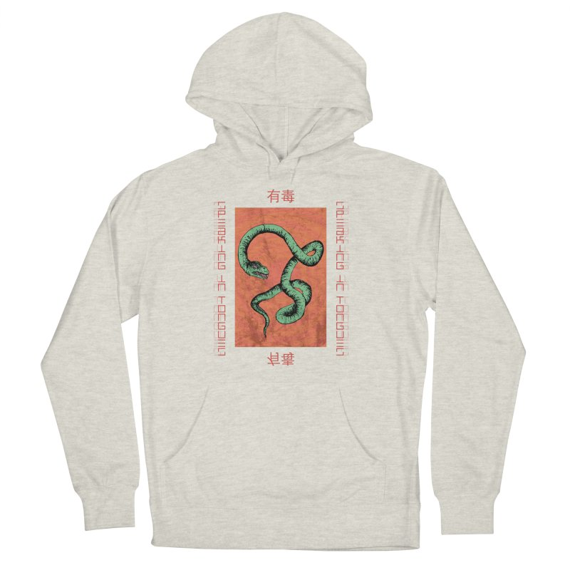 Speaking in Tongues Men's French Terry Pullover Hoody by Viable Psyche