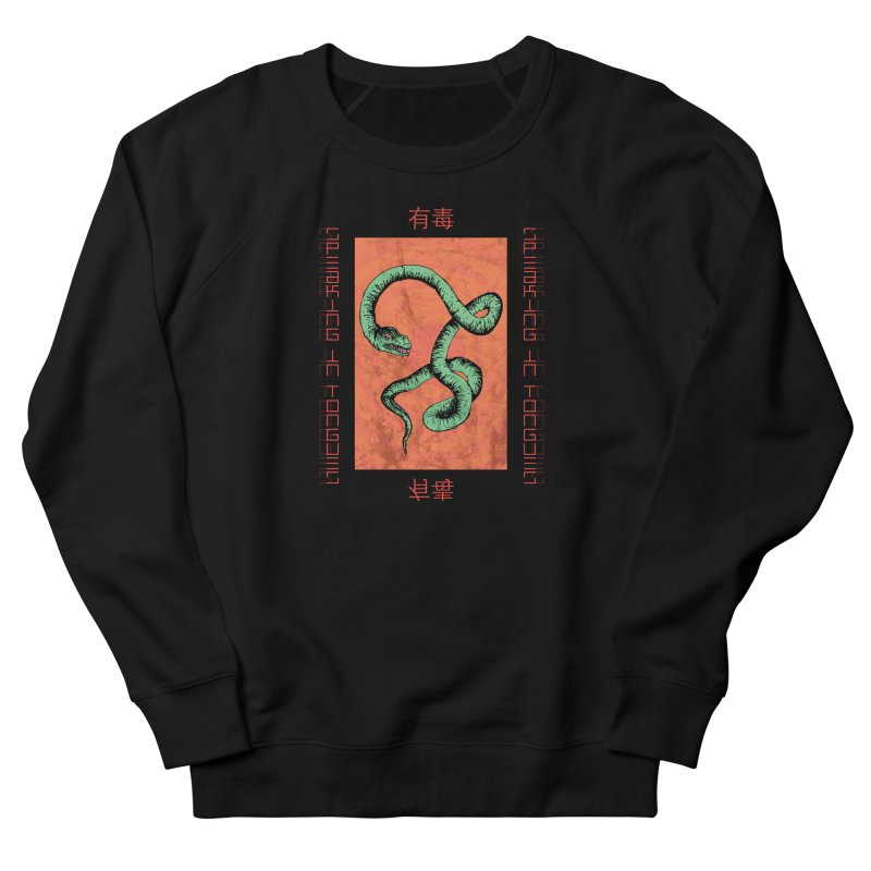 Speaking in Tongues Men's French Terry Sweatshirt by Viable Psyche