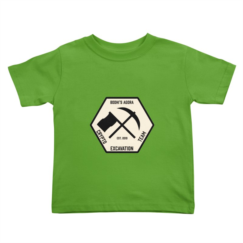 Geo Bodhi Kids Toddler T-Shirt by The Agora
