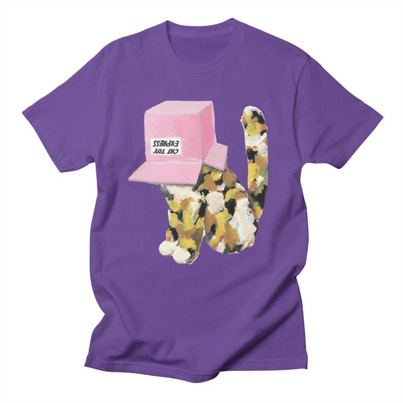 Cat in box Men's T-Shirt by BJcaptain's Artist Shop