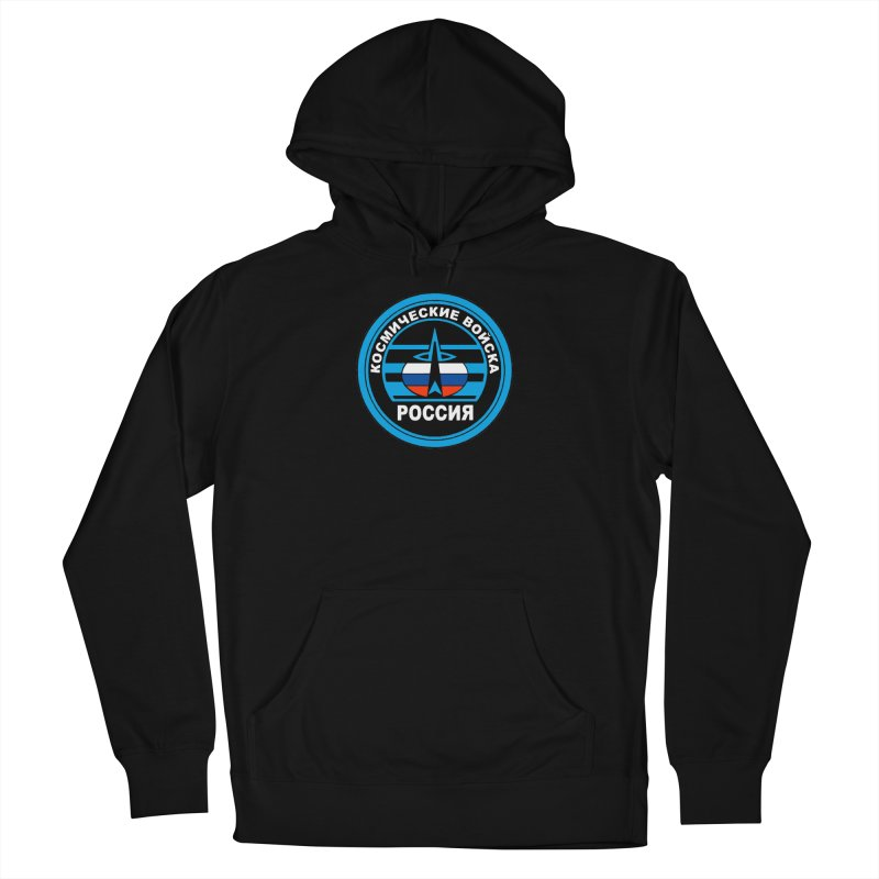 Russia Space Force Men's French Terry Pullover Hoody by Big Red Hair's Artist Shop