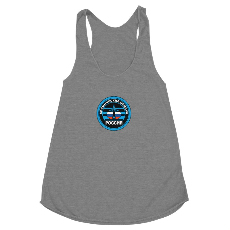 Russia Space Force Women's Racerback Triblend Tank by Big Red Hair's Artist Shop