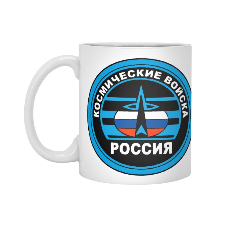 Russia Space Force Accessories Standard Mug by Big Red Hair's Artist Shop