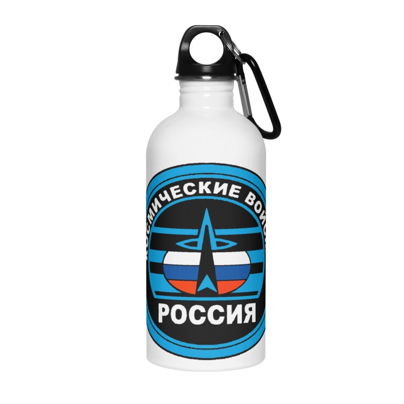 Russia Space Force Accessories Water Bottle by Big Red Hair's Artist Shop