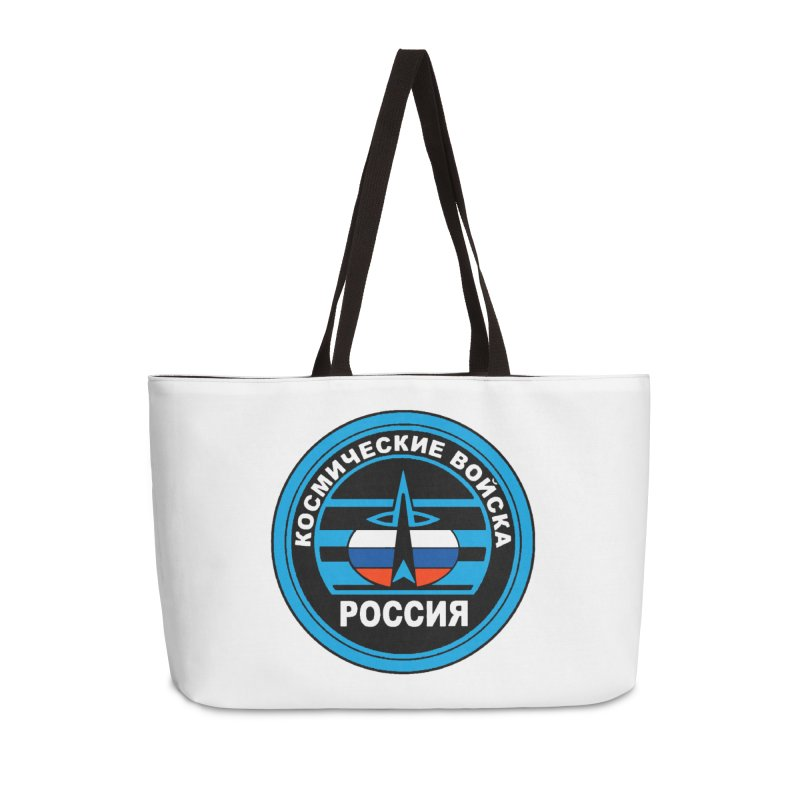 Russia Space Force Accessories Weekender Bag Bag by Big Red Hair's Artist Shop