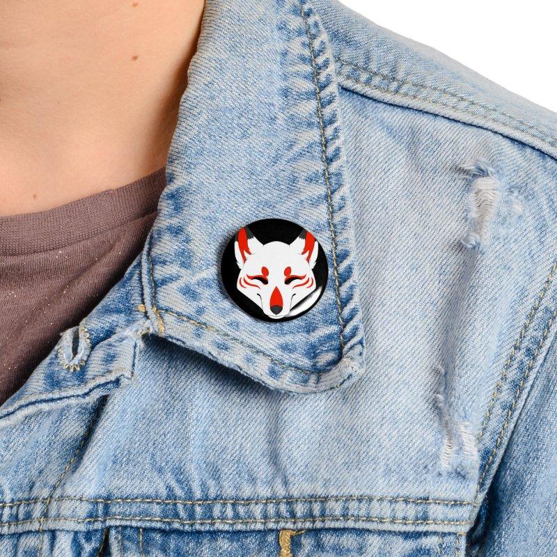 Kitsune (Red) Accessories Button by Bluefeatherkitten's Artist Shop