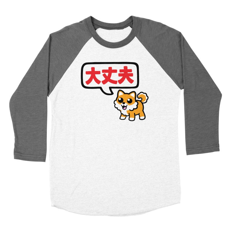 Daijobu Dog Women's Longsleeve T-Shirt by Cattype's Artist Shop