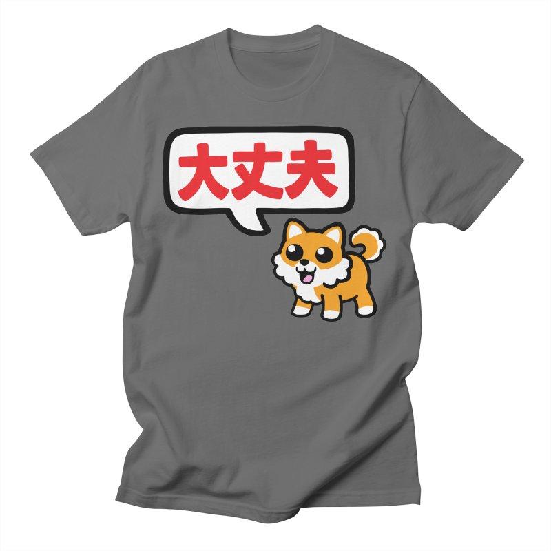Daijobu Dog Men's T-Shirt by Cattype's Artist Shop