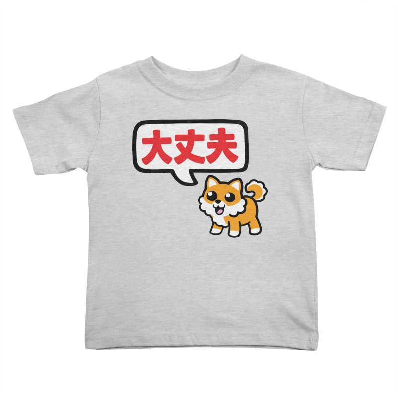 Kids None by Cattype's Artist Shop