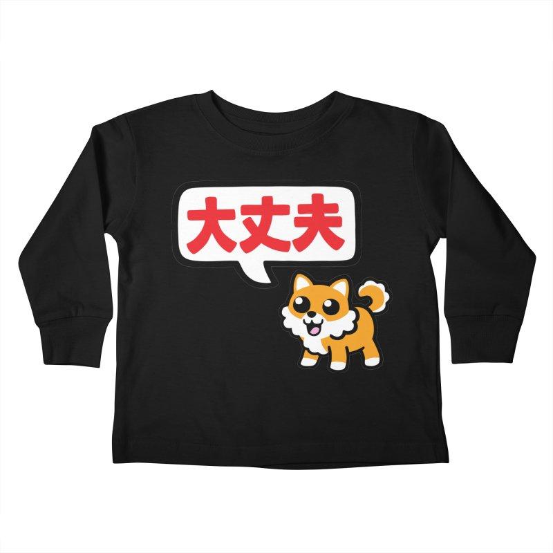 Daijobu Dog Kids Toddler Longsleeve T-Shirt by Cattype's Artist Shop