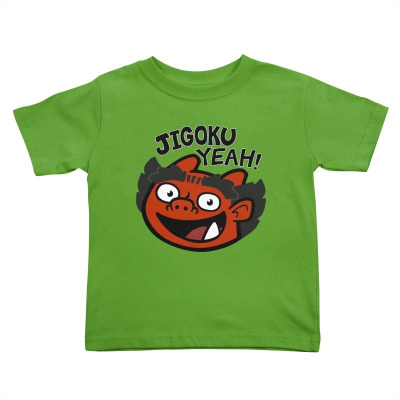 Jigoku Yeah Shirt Kids Toddler T-Shirt by Cattype's Artist Shop