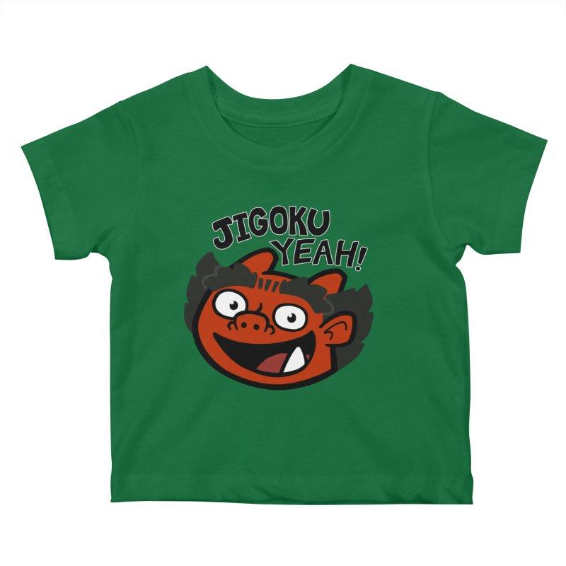 Jigoku Yeah Shirt Kids Baby T-Shirt by Cattype's Artist Shop