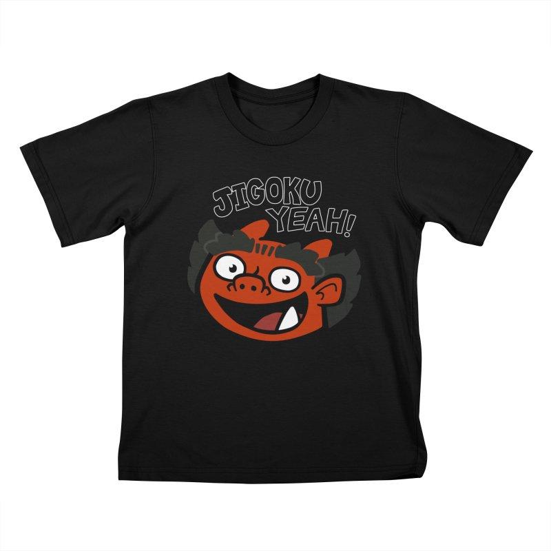 Jigoku Yeah Shirt Kids T-Shirt by Cattype's Artist Shop