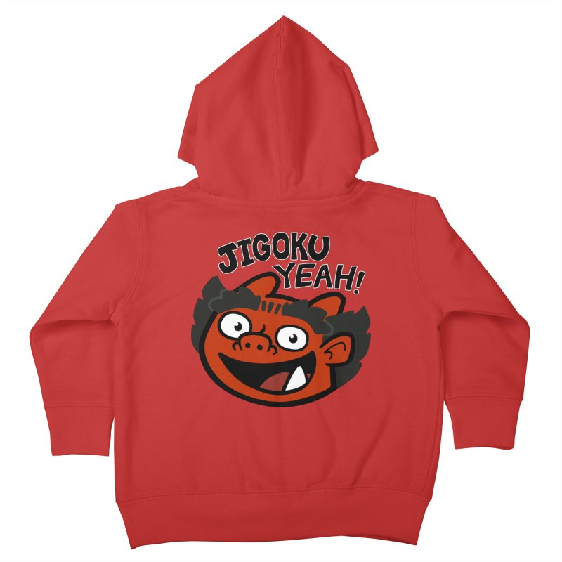 Jigoku Yeah Shirt Kids Toddler Zip-Up Hoody by Cattype's Artist Shop
