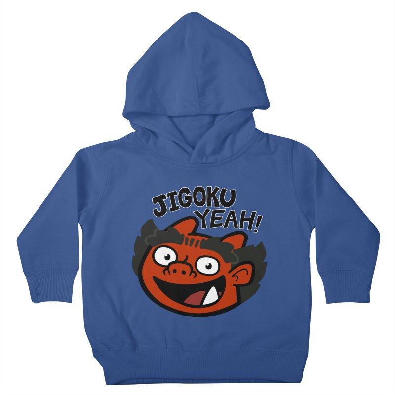 Jigoku Yeah Shirt Kids Toddler Pullover Hoody by Cattype's Artist Shop
