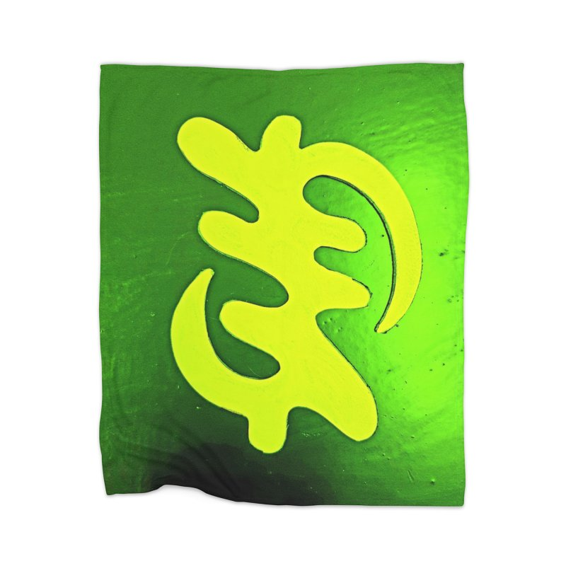 I see the lightq Home Blanket by Symbols of Communicatios