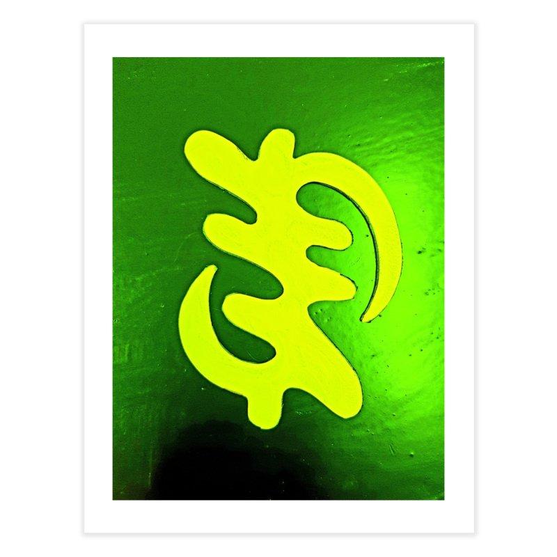 I see the lightq Home Fine Art Print by Symbols of Communicatios