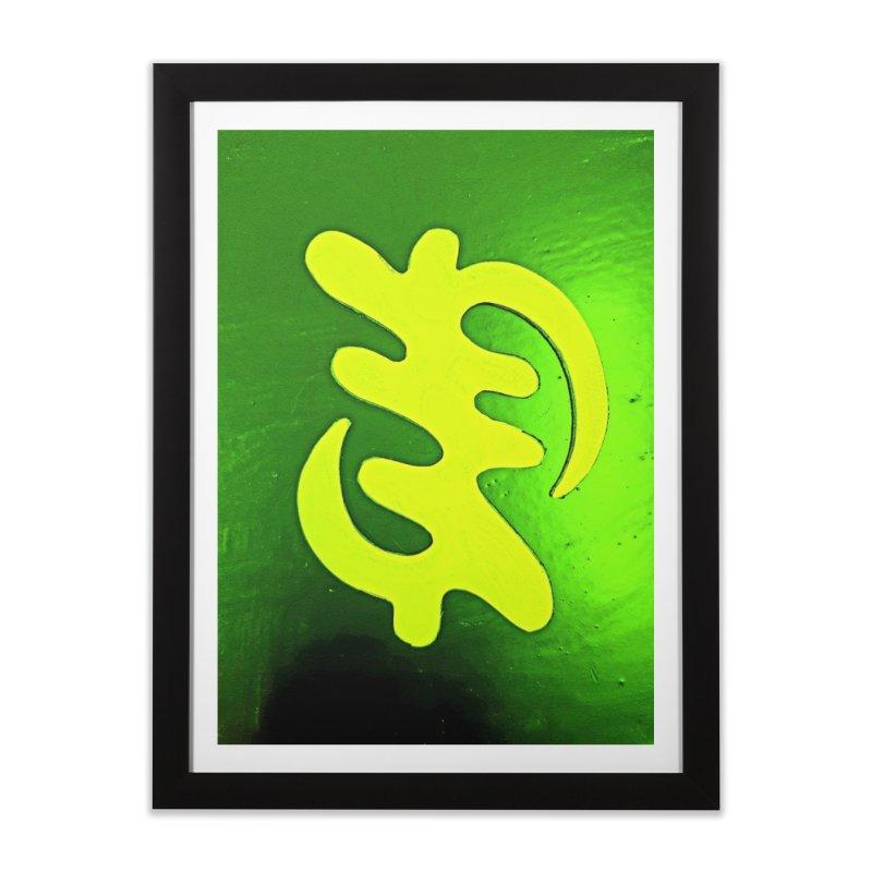 I see the lightq Home Framed Fine Art Print by Symbols of Communicatios