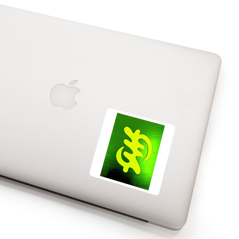 I see the lightq Accessories Sticker by Symbols of Communicatios