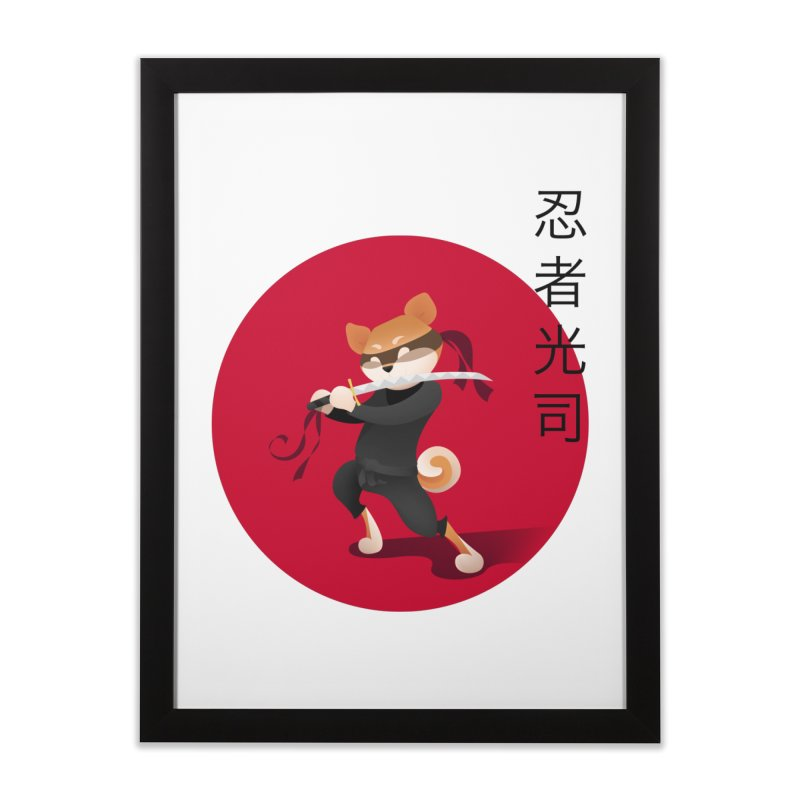 A Ninja Named Koji Home Framed Fine Art Print by Christi Kennedy