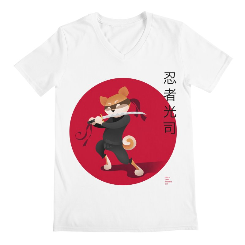 A Ninja Named Koji Men's Regular V-Neck by Christi Kennedy