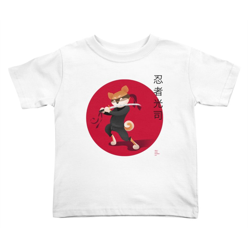 A Ninja Named Koji Kids Toddler T-Shirt by Christi Kennedy