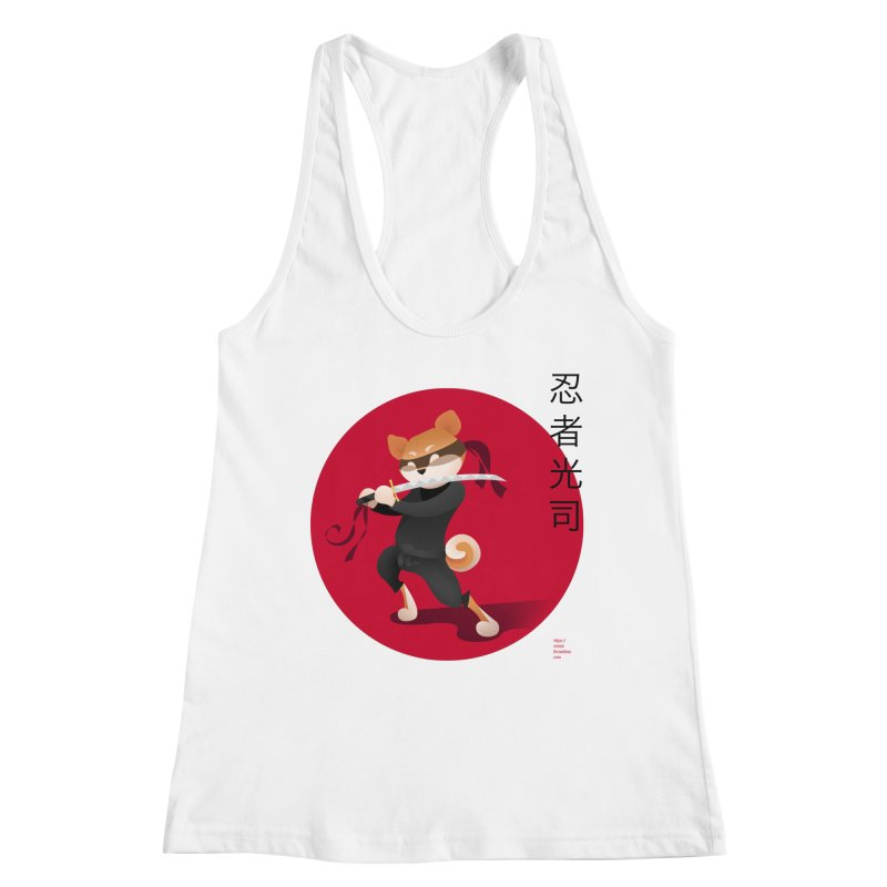 A Ninja Named Koji Women's Racerback Tank by Christi Kennedy