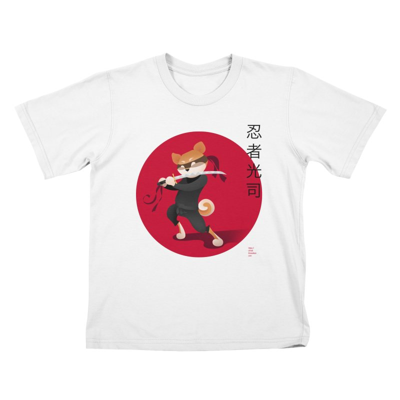 A Ninja Named Koji Kids T-shirt by Christi Kennedy