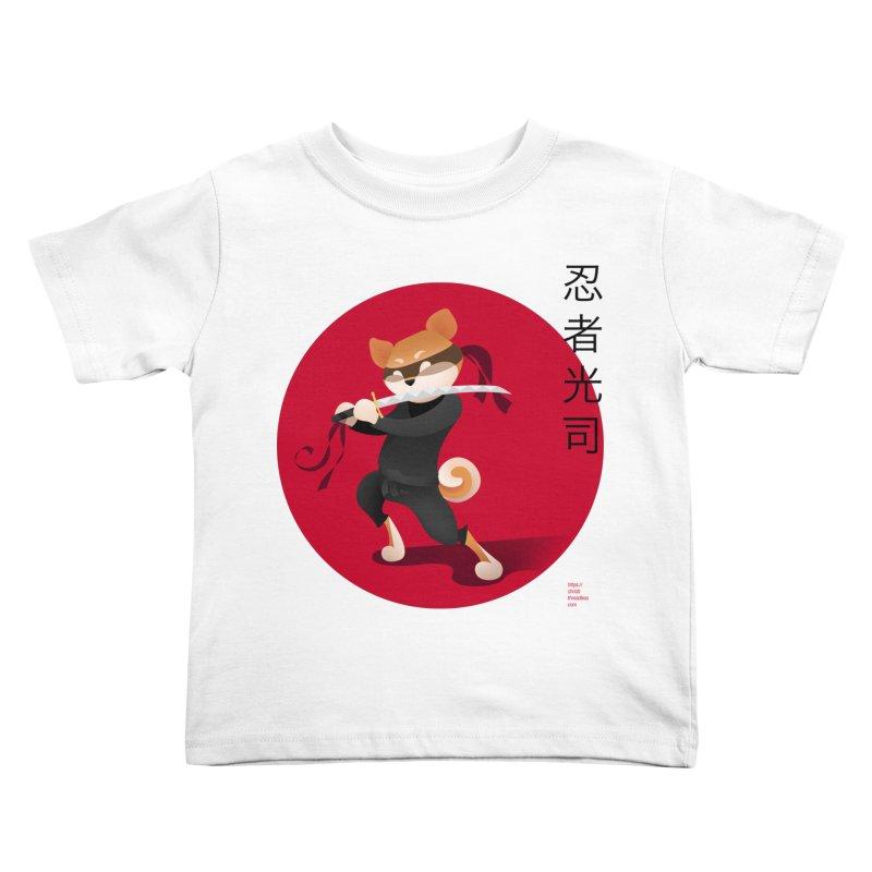 A Ninja Named Koji Kids Toddler T-Shirt by Christi Kennedy