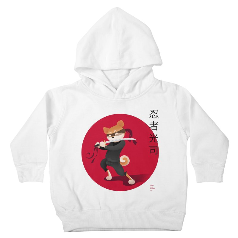 A Ninja Named Koji Kids Toddler Pullover Hoody by Christi Kennedy
