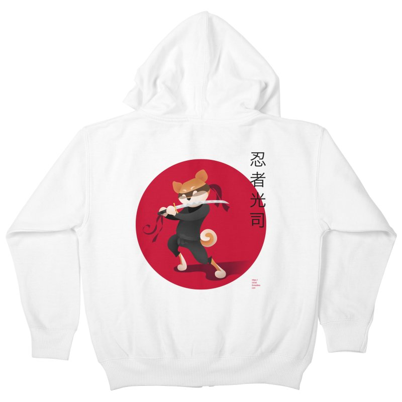 A Ninja Named Koji Kids Zip-Up Hoody by Christi Kennedy